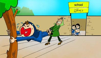 معمای گنج forrest fenn نقاشی در مورد بهداشت برای کلاس اولیها