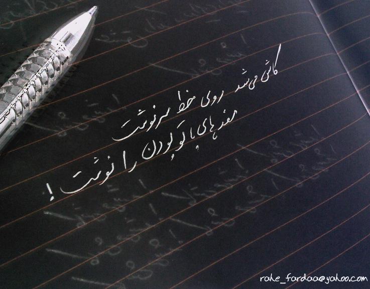 کلبه ی ایرانیان - عکسهای عاشقانه